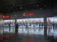 Россельхознадзор проверил гипермаркеты «Ашан» в Санкт-Петербурге