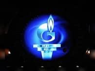 ФАС продумывает разделение «Газпрома»