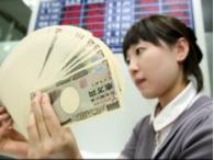 Статистика подтвердила проблемы в японской экономике
