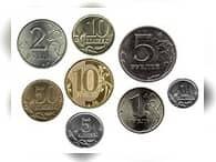 Монеты начнут чеканить по-новому