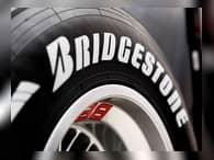 В России откроется первый завод Bridgestone