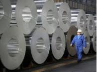 Алюминиевый гигант Alcoa открыл сезон отчетности в США