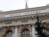 Центробанк: прибыль российских банков в январе увеличилась