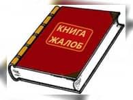 Россияне стали чаще жаловаться на банки