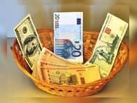 На время праздников установлены курсы валют