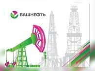 «Башнефть» увеличила свою прибыль в 2015 году