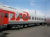 Ростуризму понравилась идея чартерных поездов