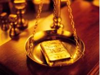 Золото подорожало до одномесячного максимума на ожиданиях дополнительных монетарных стимулов в Японии