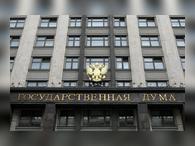 Благодаря РПЦ работодателей освободят от штрафов за неподанные ИНН сотрудников