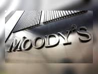 Moody's подтвердило свои прогнозы по регионам России