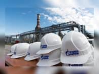 «Газпром» утвердил план инвестирования в энергоактивы