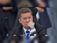 «Газпром» наращивает объемы реализации газа