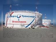 Между «Лукойлом» и «Траснефтью» будет налажен новый способ поставок нефтепродуктов