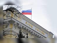 Банк России наращивает долю доллара в своем запасе МВР