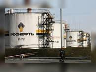 «Роснефть» хочет попасть в госпрограмму поддержки проектов