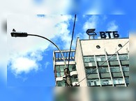 ВТБ хочет выкупить свои бессрочные бонды