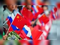 Предприниматели из РФ и Китая съехались в Сочи