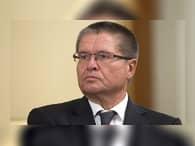 Улюкаев озвучил измененные прогнозы по ВВП на текущий год