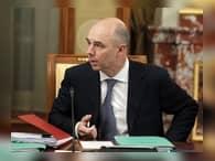 Нарушителей бюджетного законодательства ожидают штрафы