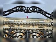 Центробанк отозвал две лицензии страховых компаний