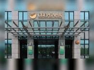 «Сбербанк» может продать турецкие активы