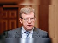 Кудрин рассказал о доиндексации пенсий