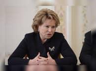 Матвиенко подвела итоги ПМЭФ: бизнес выбирает Россию