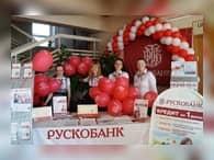 За систематические нарушения ЦБ отозвал лицензию у «Рускобанка»