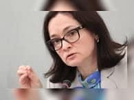 Банк России готовится к созданию спецфонда для участия в санации банков