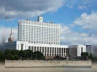 Кабмин передал в Госдуму законопроект о требованиях к банкам