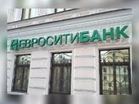 «ЕвроситиБанк» остался без лицензии