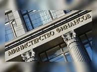 Минфин РФ поддерживает обнуление экспортной пошлины на нефть