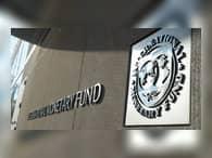 МВФ порекомендовал ЦБ РФ усилить чистки в банковском секторе