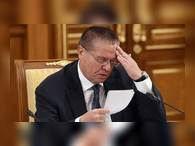 Улюкаев: Инвесторы возвращаются в Россию