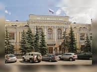 ЦБ РФ отозвал лицензии у двух банков-нарушителей