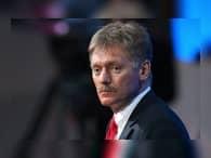 Песков объяснил позицию президента по приватизации ГК