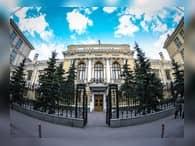 ЦБ РФ даст банкам доступ к данным сомнительных клиентов