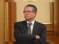 Бюджет РФ собрал высокий объем дивидендов