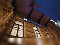 «Ростех» получил разрешения от ФАС и ЦБ на 100% акций