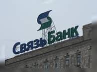 ВЭБ хочет докапитализировать дочерний «Связь-банк»