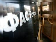 ФАС поддержала слияние двух крупных банков