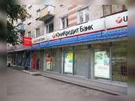 У «Юникредит банка»прибыль за 1 полугодие достигла 8,27 млрд рублей