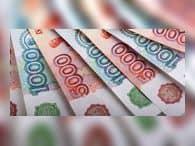 Банки сделали заявки на аукцион ЦБ на 187 млрд рублей