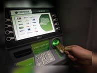 Сбербанк ограничил прием пятитысячных купюр