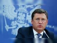Россия намерена продолжать переговоры о заморозке уровня добычи нефти
