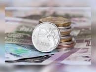 Экономисты прогнозируют годовую стабильность рубля