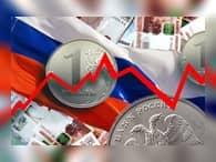 Рабочая группа по реформированию экономики представила «крамольную» программу