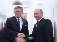 Путин считает возможным восстановление товарооборота между РФ и Словакией