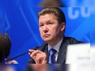 Глава «Газпрома» уверил в победе газа над углем