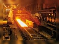 Российские металлурги готовы сделать прорыв на мировом рынке
